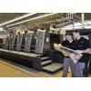 ...des travailleurs spécialisés qualifiés produisent des imprimés de grande qualité. De la phase préparatoire jusqu'à l'impression...
